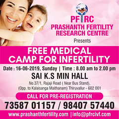 Thiruvallur-medical-camp (Prashanth Fertility Hospital) Tags: thiruvallurmedicalcamp bestfertilitycentre bestfertilityhospital fertilitycentre fertilityhospital maleandfemalefertilityhospital