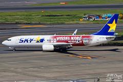 Skymark Airlines [BC][SKY] / JA737X / 737-8AL / RJTT / Vissel Kobe (starger64) Tags: canoneos5dmarkiv ef1004004556lisii eftc14xiii rjtt hnd hanedaairport 羽田機場 東京国際空港 aviation aircraft airplane arlines skymarkairlines 天馬航空 bc103 lcc boeing7378al boeing 737 738 737800 visselkobe ja737x