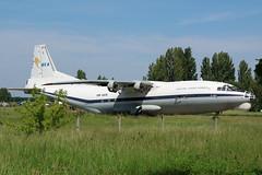 UR-UCK Ukraine Cargo Airways Antonov An-12BK at Kiev Boryspil International Airport on 28 May 2019 (Zone 49 Photography) Tags: aircraft airliner aeroplane may 2019 kiev kyiv ukraine boryspil international kbp ukbb ukrain cargo airways antonov an12 an12bk urukc