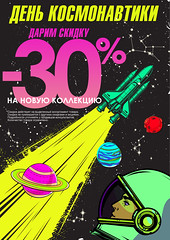 Vector Space Posters. Stylization under the American Mid Century Space Postage Stamp (Elena Kartseva) Tags: old art illustration vintage stars drawing propaganda space retro galaxy nebula universe vector sky moon print logo design colorful decorative postcard stock flight decoration style adventure age frame future futurism posters planet around rocket spaceship wallpapers sputnik banners atomic cosmos isolated midcentury spaceage