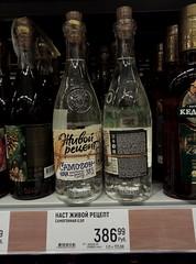"Moonshine ""Live recipe"" (m_y_eda) Tags: bottle boca garrafa flasche bosa chai botella bouteille botol moonshine fles flaske pudel bottiglia בקבוק butelka şişe бутылка 瓶 flaska 瓶子 buddel butelis botila fläsch botelo פלאש botal sticlă бутилка pudele шише بطری flesj láhev φιάλη пляшка flassche ขวด boutèy buidéal боца بوتل dhalo buteli лаг gendul bhodhoro botelkė buteglia molangi shishja tecontli лонхо بوتڵ புட்டி సీసా ಬಾಟಲಿ കുപ്പി"