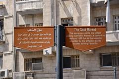 Faysal square (Amman, Jordan 2019)