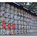 @ Meiji Jingu Shrine.