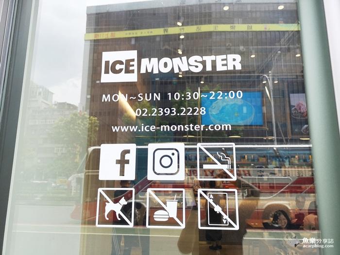 【台北大安】ICE MONSTER 永康創始店│CNN全球十大甜品│全世界第一家芒果冰強勢回歸 @魚樂分享誌