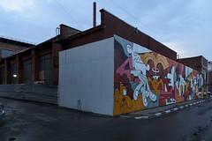 QWZ05822 (qwz) Tags: street graffitti tula тула