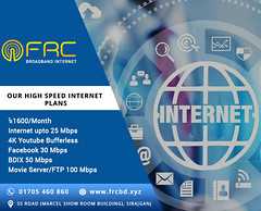 Best Internet plan Service Provider in Dhaka (frcommunication14) Tags: network wireless highspeedinternet broadband
