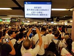 People's Power (wilwilwilsonsonson) Tags: hongkong 香港 示威 demonstration peoplespower 香港人 hongkonger hker hk hkg protest 地鐵 港鐵 mtr 金鐘 金鐘站 admiralty admiraltystation 103m