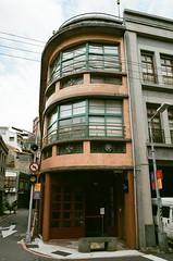 迪化街 (9) (紅色小草) Tags: 迪化街 nikonf3hp 28mmf20 fujifilm400