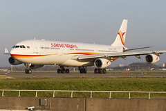 PZ-TCR, Airbus A340-313, Surinam Airways on taxiway Victor, back in 2016 (Freek Blokzijl) Tags: pztcr airbus airbusa340 a340313 surinamairways taxien taxiwayv vertrek departure widebody fourholer afternoon sunset lowsun amsterdamairport schiphol eham ams planespotting vliegtuigspotten spotterpoint canon haarlemmermeer eos7d 70200l28isusm najaar november2016