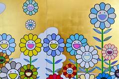 MAMOFW (jpellgen (@1179_jp)) Tags: mamofw fortworth dallas tx texas d7200 sigma 1770mm nikon june spring summer contemporaryart museum modernart usa travel south america art 2019 takashimurakami japaneseart murakami japanese flowers screen