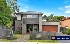 43 Blenheim Road, North Ryde NSW