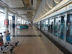 201905139 Hong Kong airport railway station (taigatrommelchen) Tags: china railroad urban station train hongkong airport railway transit mass hkg cheklapkok vhhh 20190522 central perspective