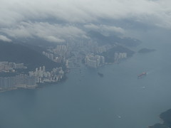201905151 CX799 HKG-SGN Hong Kong (taigatrommelchen) Tags: 20190522 china hongkong aberdeen kongsinwantsuen apleichauisland icon aerial view photo city building mountains ocean island coast airplane inflight cpa