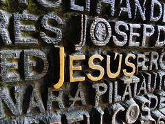 Jesus 2 (tubblesnap) Tags: barcelona panasonic lumix bridge camera holiday vacation la sagrada familia door jesus religion church