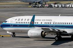 China Southern Airlines - Boeing 737-81B(WL) / B-5749 @ Manila (Miguel Cenon) Tags: cz czb737 czb738 chinasouthern chinasouthernb737 rpll airplane airplanespotting apegroup appgroup airport aircraft planespotting ppsg philippines plane manila nikon naia narrowbody d3300 wings wing window twinengine boeing boeing737 boeing738 b737 b738 aviation flying fly wheel b5749