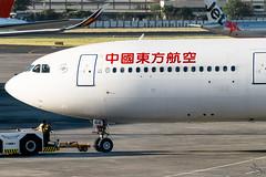 China Eastern Airlines - Airbus A330-343 / B-8968 @ Manila (Miguel Cenon) Tags: a333 airbusa333 mu333 mu mu330 mu332 rpll chinaeastern chinaeasterna330 chinaeasterna332 airplanespotting airplane apegroup appgroup airport aircraft airbus airbusa330 airbusa332 planespotting ppsg philippines plane manila nikon naia d3300 wings wing window widebody widebodyjet wheel winglet wide twinengine