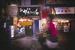 NIGHT-TIME 4 (ajpscs) Tags: ©ajpscs ajpscs 2019 japan nippon 日本 japanese 東京 tokyo city people ニコン nikon d750 tokyostreetphotography streetphotography street shitamachi night nightshot tokyonight nightphotography citylights tokyoinsomnia nightview strangers urbannight urban tokyoscene tokyoatnight nighttimeisthenewdaytime samurai bluelight