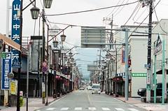 富士下吉田 ([M!chael]) Tags: nikon f3hp nikkor 10525 ais kodak ultramax400 fujimt fujiyama film manual 富士山 street