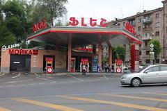 Petrol Station (Ray Cunningham) Tags: armenia petrol station yerevan gasoline