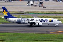 Skymark Airlines | Boeing 737-800 | JA73NY | B.League livery | Tokyo Haneda (Dennis HKG) Tags: aircraft airplane airport plane planespotting canon 7d 100400 tokyo narita rjaa nrt skymarkairlines skymark bc sky boeing 737 737800 boeing737 boeing737800 ja73ny