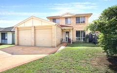 10 Wilkinson Crescent, Ingleburn NSW
