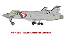 VF-12F Airforce Auroan  not Aurora (yuina1107) Tags: spatial disorientation vertigo空間識失調 複合ヘリコプター 超時空騎団サザンクロス 超時空要塞マクロス 可変戦闘機 バルキリー vf1 超時空シリーズ コクピット コックピット スウェーデン空軍 foxhound interceptor sukhoi mig25 foxbat mig31 gyrodyne helicopter attackhelicopter sikorsky super dimension cavalry southerncross veritech veritechfighter variablefighter agac ajax robotech cockpit robotechmasters valkylie マクシミリアン・ジーナス ミリア・ファリーナ