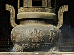 Chinese and Buddhist art and symbols on bronze incense burner (German Vogel) Tags: bookcover bronze symbols decoration taoism buddhisttemple buddhism incenseburner traditions chineseart asia travel tourism traveldestinations touristattractions famousplace eastasia china hefei anhuiprovince chineseculture anhui