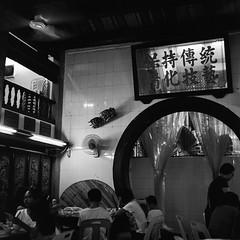 Untitled (richardhwc) Tags: rolleicord china blackandwhite 120 6x6 film mediumformat kodak vb shantou xenar schneiderkreuznach trix400 75mmf35 guangdong