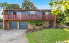 12 Crighton Place, Dapto NSW