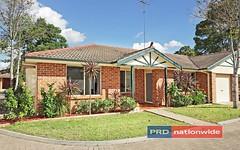 19/5A Edith Street, Kingswood NSW