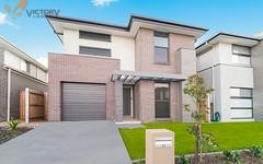 23 Mesik Street, Schofields NSW