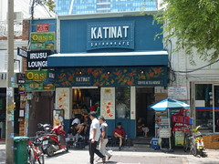 201905171 Ho CHi Minh City (taigatrommelchen) Tags: 20190522 vietnam hochiminhcity urban city building cafe storefront