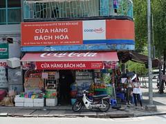 201905173 Ho CHi Minh City (taigatrommelchen) Tags: 20190522 vietnam hochiminhcity urban city building shop storefront