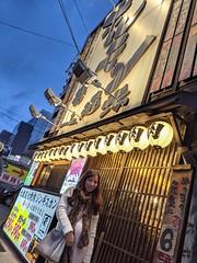 IMG_5019 (ivy_xyxyx) Tags: 北海道 japan 燒肉 food travel honeymoon babymoon