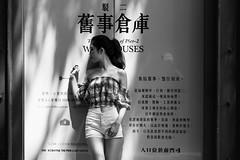 DSC04473 (AJui_Photography) Tags: 高雄 台灣 kaohsiung taiwan taiwanese portrait 人像 人像攝影 girl photography