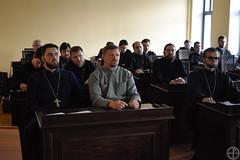 III Чтения памяти протоиерея Иоанна Григоровича