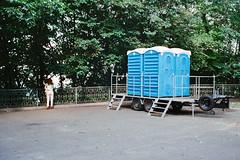 Blue spot in the park (titan3025) Tags: leica leicam6 m6 kodak ultramax 400 kiev 2019