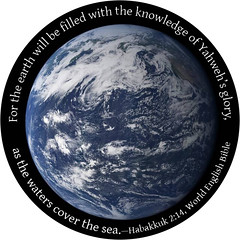 Habakkuk 2:14 (kahunapulej) Tags: earth pacific ocean nasa world english bible habakkuk 214