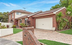 5 Aster Court, Mill Park VIC
