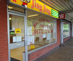 Jing Jing Chinese takeaway open again after several years (Tony Worrall) Tags: preston lancs lancashire city welovethenorth nw northwest north update place location uk england visit area attraction open stream tour country item greatbritain britain english british gb capture buy stock sell sale outside outdoors caught photo shoot shot picture captured ilobsterit instragram photosofpreston ashtononribble ashton jingjing chinese takeaway yellow urban new jingjingchinesetakeaway