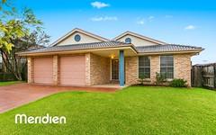 7 Pinehurst Ave, Rouse Hill NSW