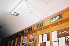 (埃德溫 ourutopia) Tags: film kodak colorplus kodakcolorplus200 kodak200 yashica t2 t3 t4 t5 filmphotography analog analogphotography building ruins old abandoned nightmarket taichung フィルム 廢墟 千越大樓