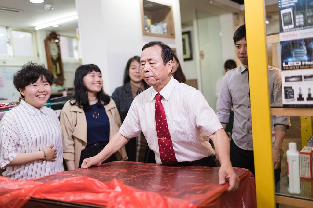 彥廷&晏瑄、文定_0121