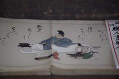 神田古書店街にて     SOM Berthiot Tele Cinor  1:2.5  F=75 (情事針寸II) Tags: japan tokyo kanda oldbook cmountlens somberthiottelecinor125f75 ngc