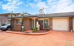 8/11-15 Greenfield Road, Greenfield Park NSW