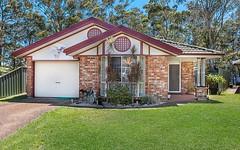 8 Windarra Place, Port Macquarie NSW