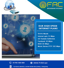 Best Internet Service Provider in Sirajganj (frcommunication14) Tags: network highspeedinternet broadband internet fastinternet
