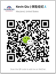 WeChat QR Code | Qiu Insurance Agency | 4437063399 (Qiu Insurance Agency) Tags: wechat farmers insurance auto home life agent maryland business condo motorcycle rv landlord rental ellicott city columbia howard baltimore umbrella policy mortgage 保险 人寿保险 房屋保险 汽车保险 商业保险 汽车 商业 人寿 房屋 1928 经纪 kevin qiu 马里兰 马里兰保险 马里兰保险经纪 family protection annapolis homes cars md