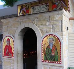 Agia Paraskevi (Terry Hassan) Tags: geroskipou γεροσκήπου yeroşibu byzantine church agiaparaskevi αγίαπαρασκευή cyprus kıbrıs κύπροσ icon christian orthodox