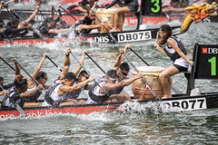 D5X_1414 (footeefok) Tags: singapore dragonboat marinabay watersports sports peoples water boats drums dbs dbsmarinaregatta dragonboatrace race